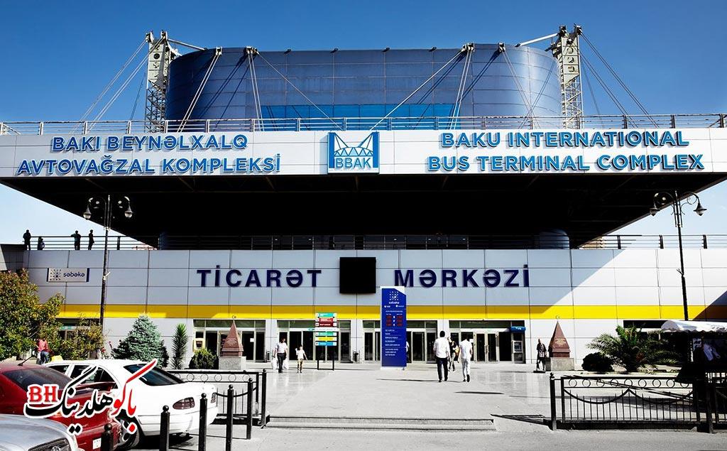 تصویری از ترمینال بین المللی باکو