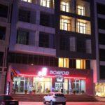 ساختمان هتل بسفر باکو