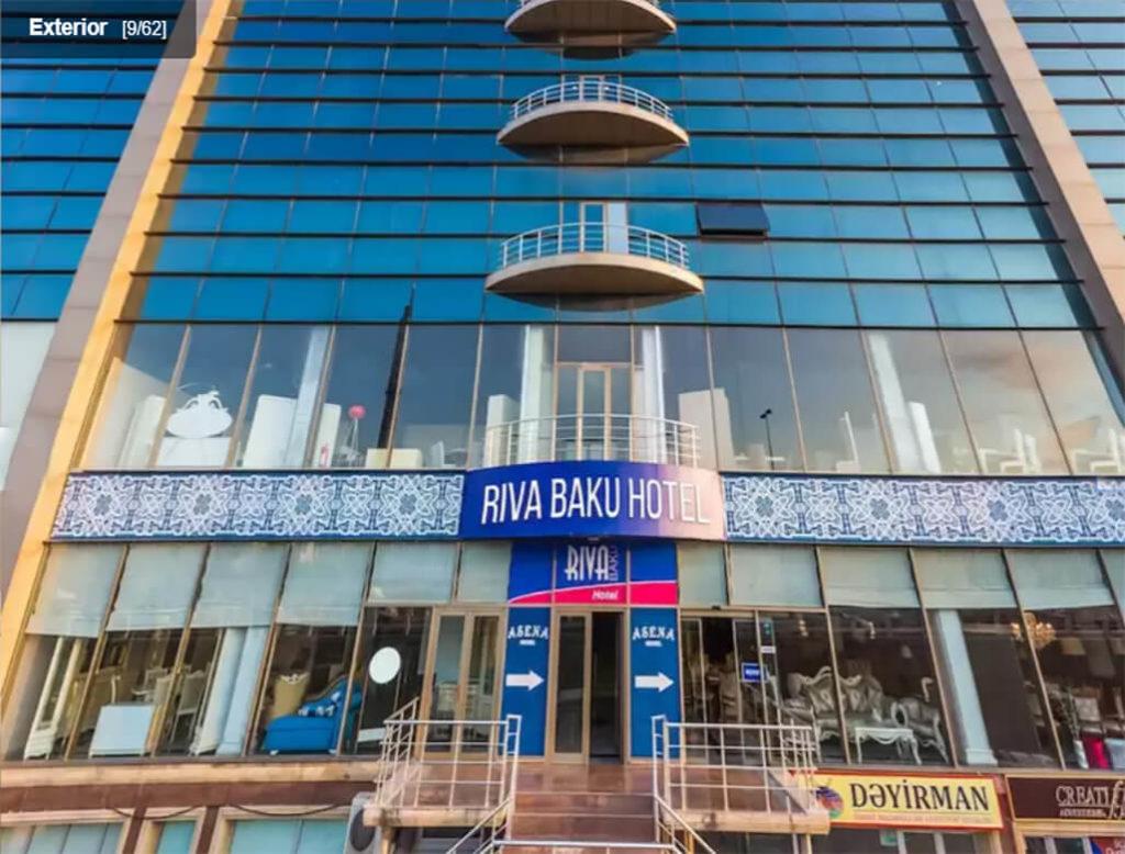 تصویری از ساختمان هتل ریوا باکو