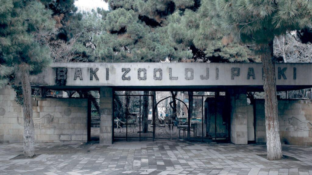 درب ورودی باغ وحش باکو