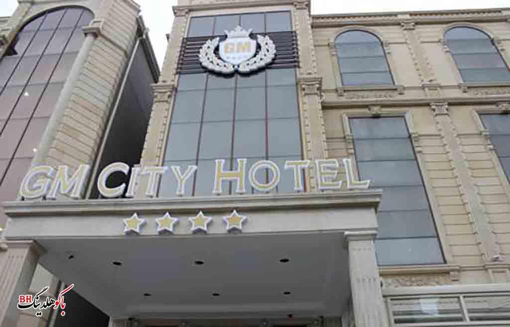 ساختمان هتل جی ام سیتی باکو