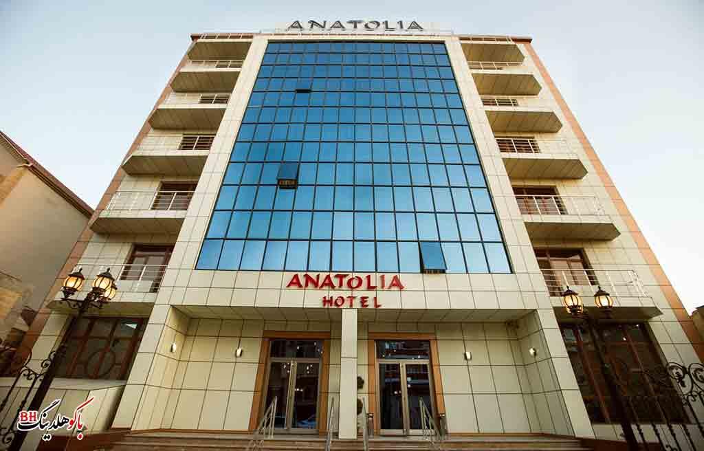 تصویری از هتل آناتولیا باکو
