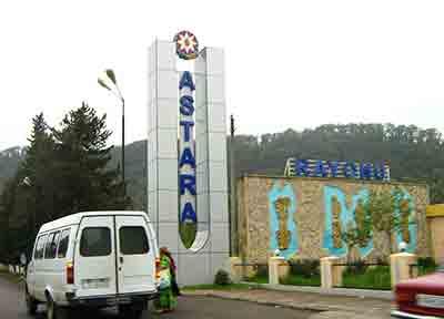 تصویری ز مرز آستارا در تور زمینی باکو