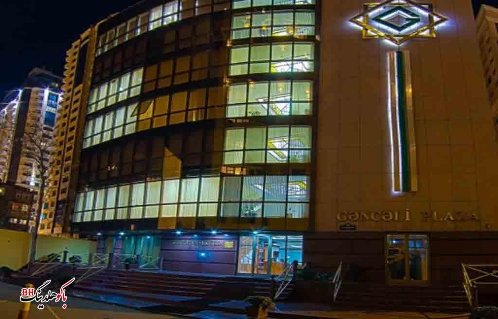 تصویری از هتل گنجعلی پلازا باکو