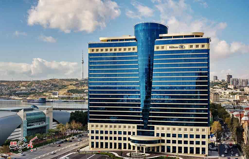 تصویری از ساختمان هتل هیلتون باکو