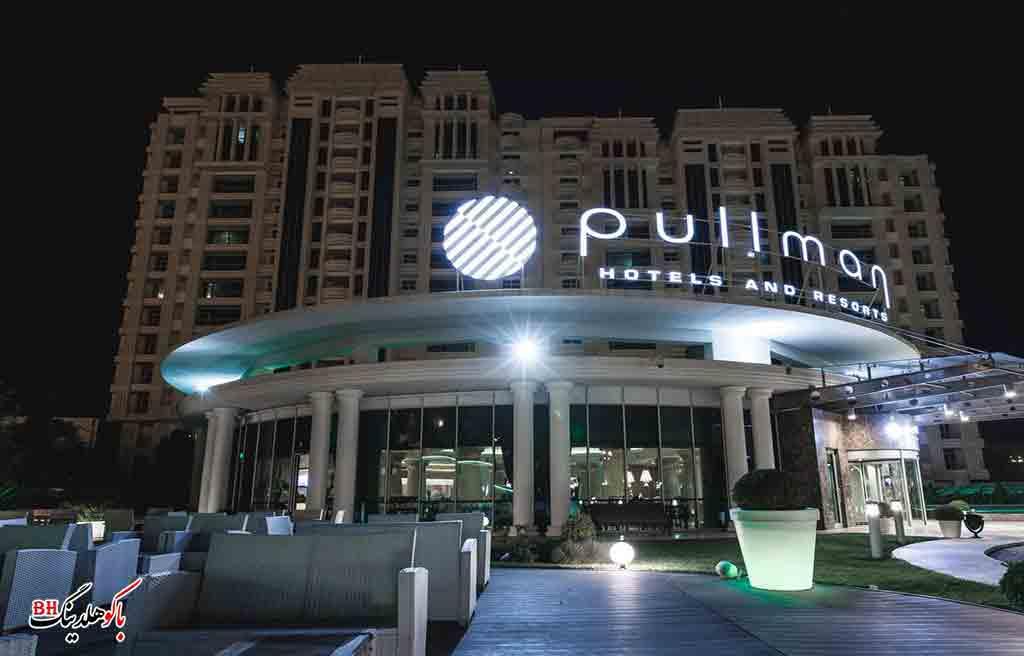 تصویری از ساختمان هتل هتل پولمن باکو