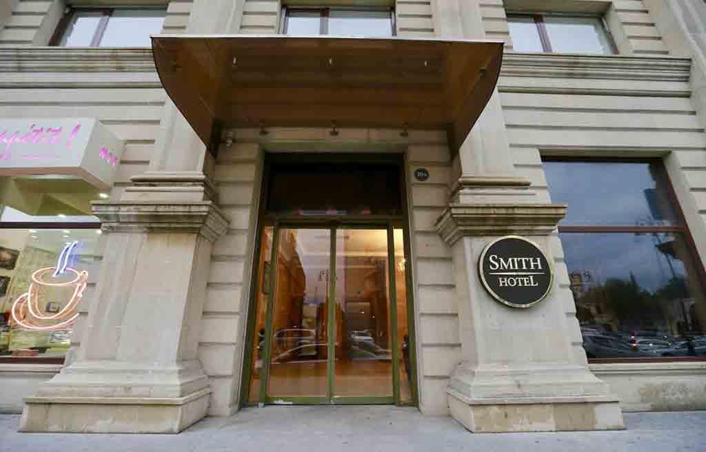 تصویری از ساختمان هتل اسمیت باکو
