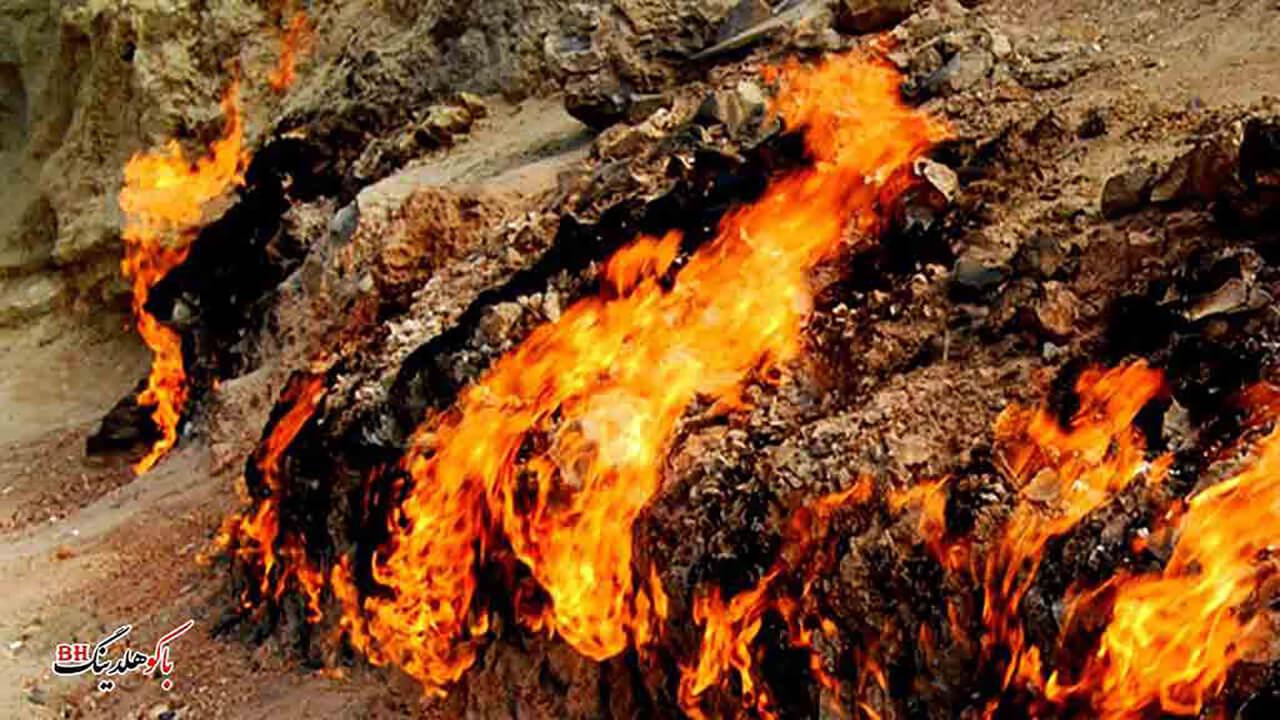 تصویری از آتش در یانار داغ