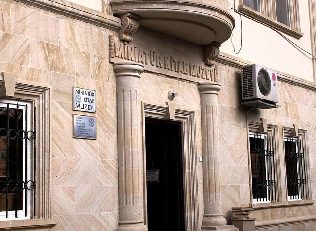 تصویری از موزه کتاب مینیاتوری باکو