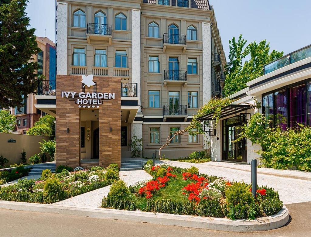 تصویری از هتل آیوی گاردن باکو