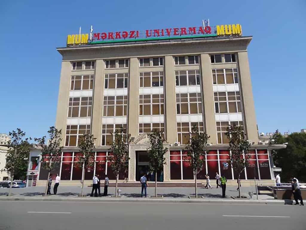 تصویری از مرکز خرید MUM  باکو