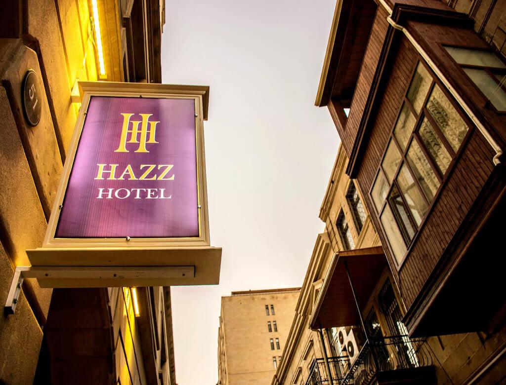 تصویری از تابلوی هاز هتل باکو