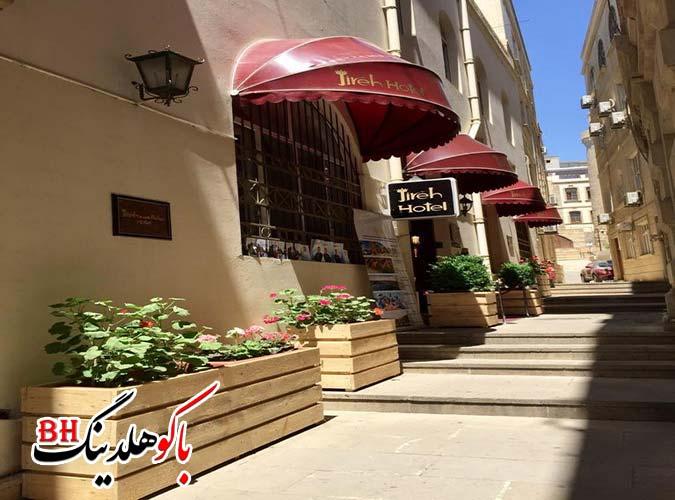 هتل جیره باکو