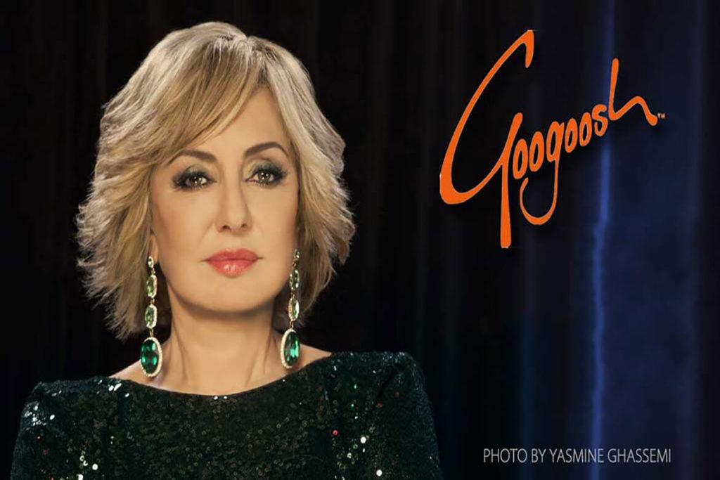 تصویری از گوگوش در کنسرت گوگوش در باکو