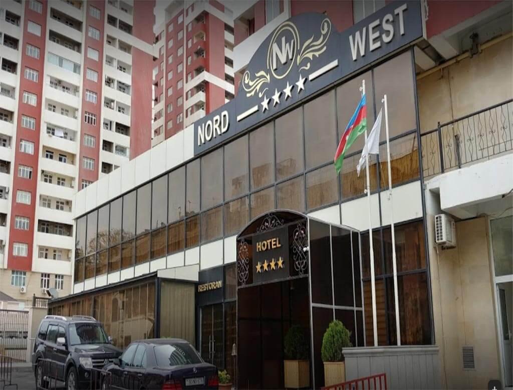 تصویری از درب ورودی هتل نورد وست باکو