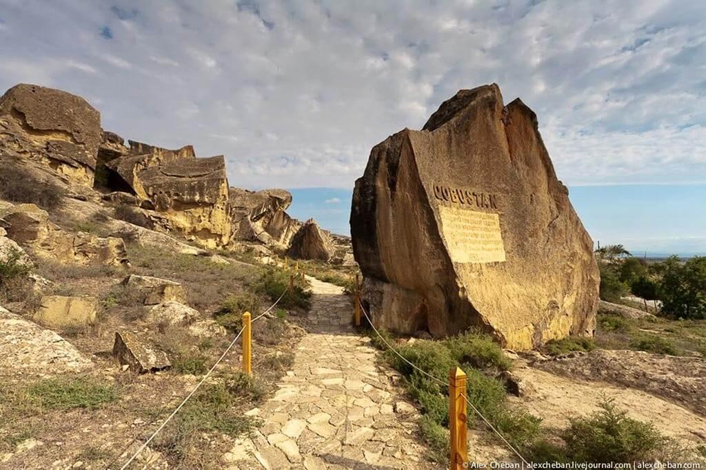 تصویری از ورودی پارک ملی قوبوستان