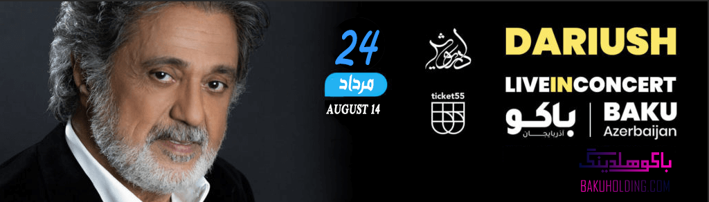 بنر کنسرت داریوش در باکو