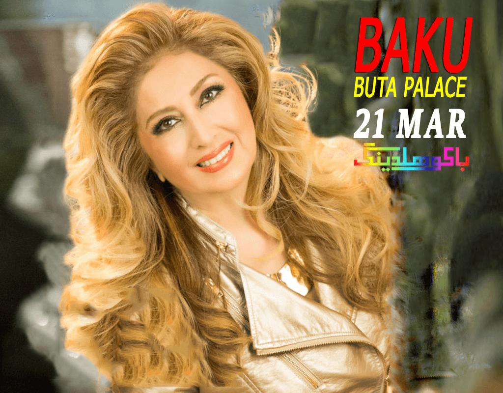 بنر کنسرت لیلا فروهر در باکو