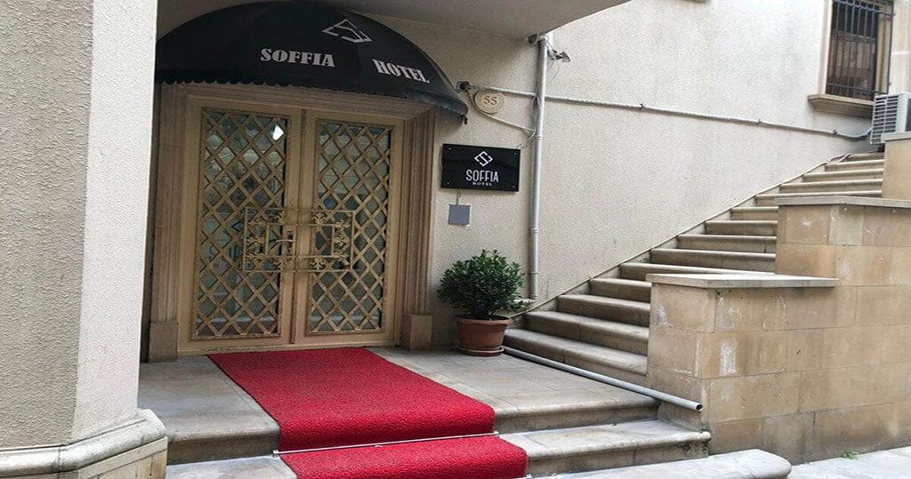 تصویری از هتل سوفیا باکو