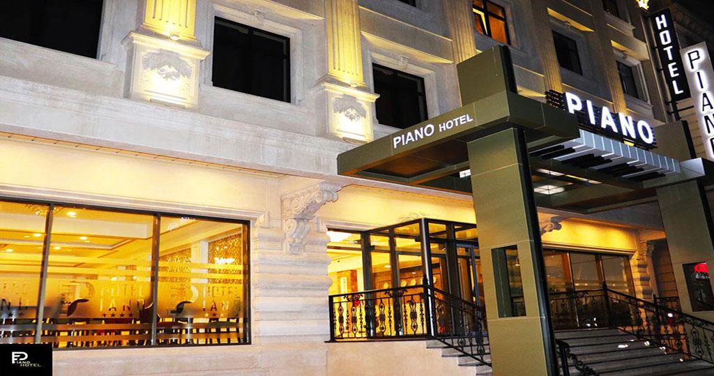 ساختمان هتل پیانو باکو