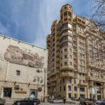 تصویری از ساختمان هاستل الیوا این باکو