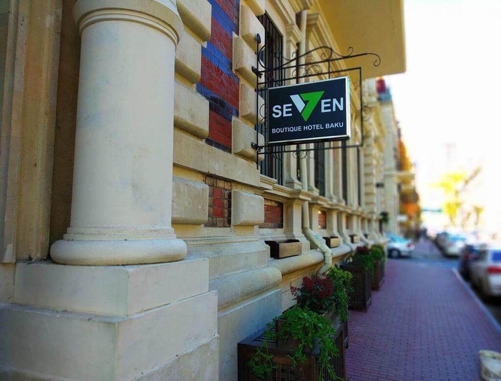 تابلوی هتل سون بوتیک باکو