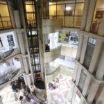 ساختمان مرکز تجاری خاقانی
