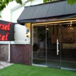 درب ورودی هتل مارسل باکو