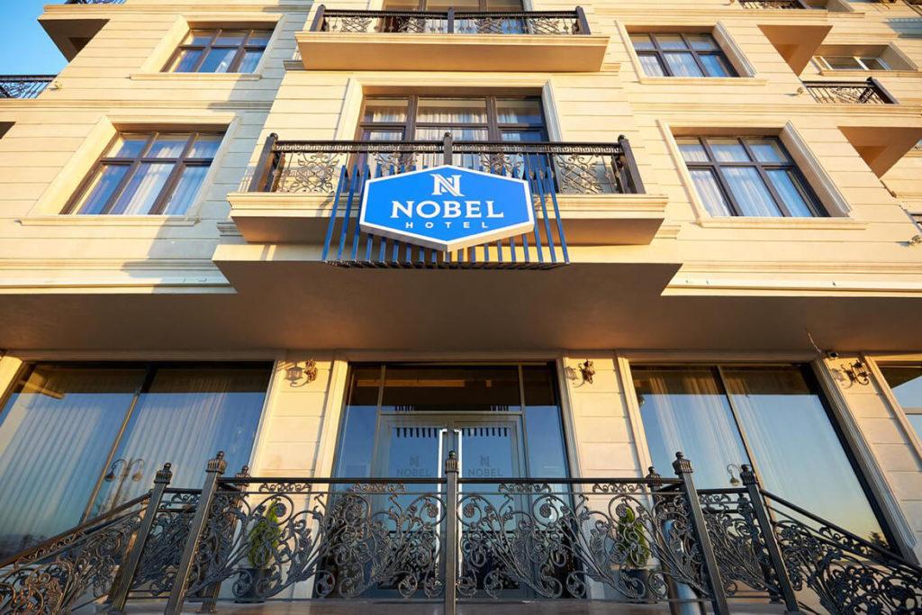 ساختمان هتل نوبل باکو