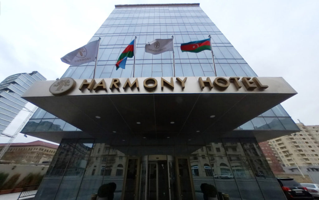ساختمان هتل هارمونی باکو