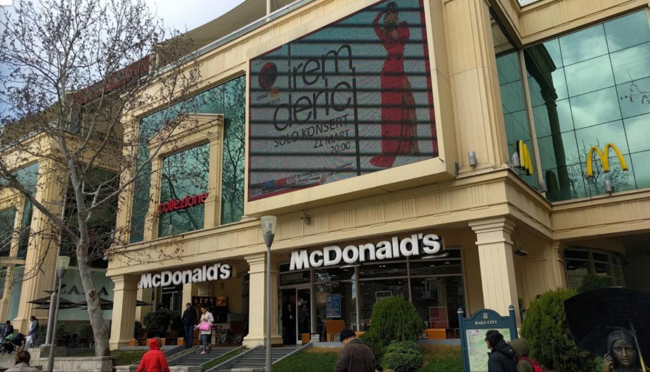 تصویری از مک دونالدز شعبه میدان فواره