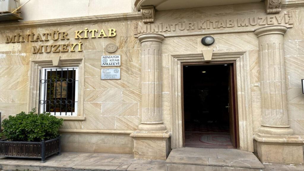 درب ورودی موزه مینیاتوری باکو