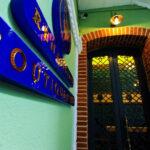 درب ورودی هتل رنسانس بوتیک باکو