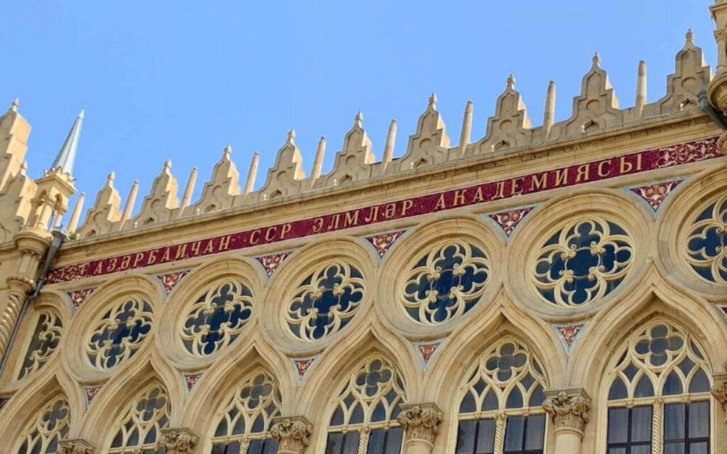 تصویری از سردر کاخ اسماعلیه باکو