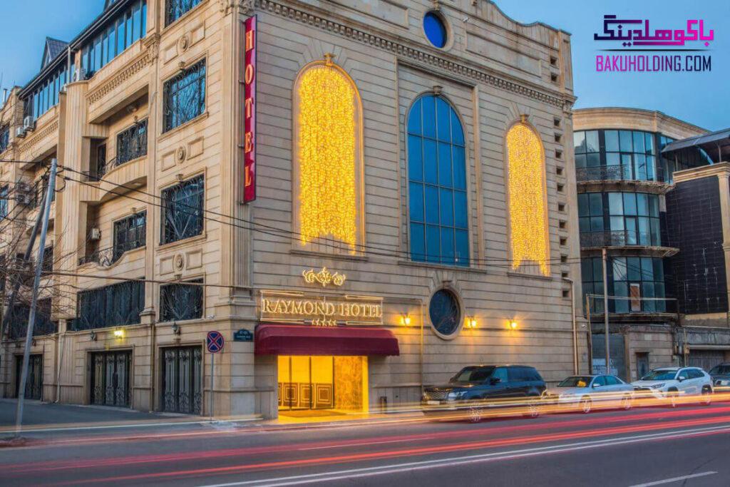 ساختمان هتل رایموند باکو