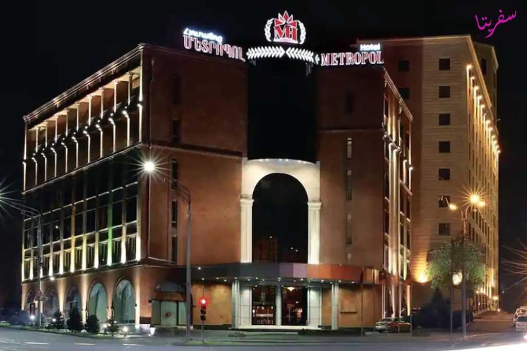 تصویری از ساختمان هتل متروپل ارمنستان